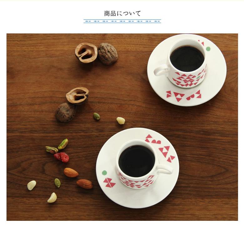 Sabato espresso_c&s TETTO テット04