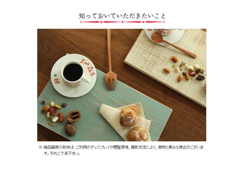 Sabato espresso_c&s TETTO テット06