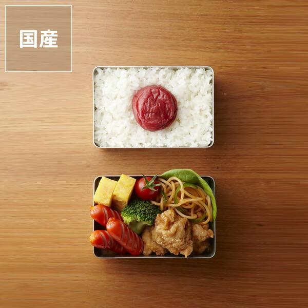 インテリア・雑貨 和洋食器