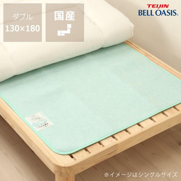 寝具 ベッドパッド