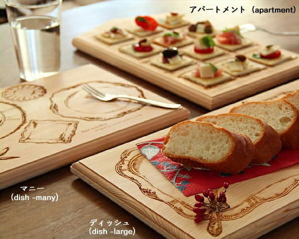 インテリア・雑貨 キッチン・フード