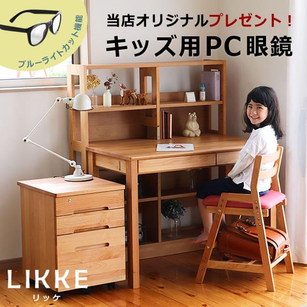 学習机・チェア・ライト 学習机・勉強机・デスクセット