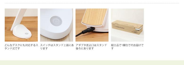 LEDデスクライト_04