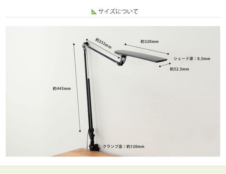 LEDデスクライト_06
