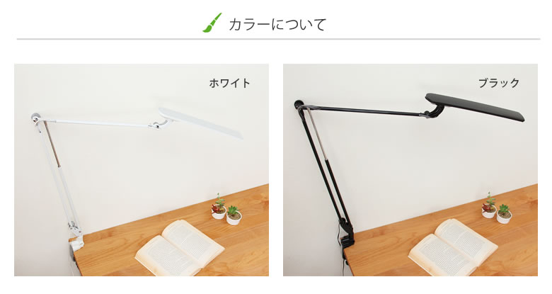 LEDデスクライト_07