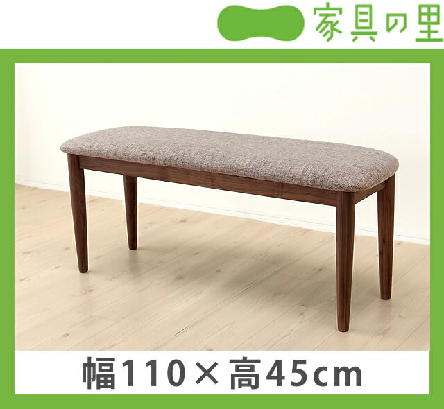 チェア-・ソファ- ダイニングベンチ