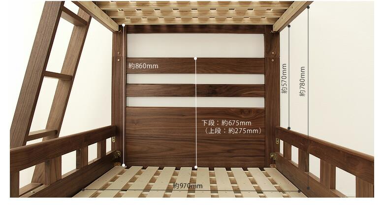 ウォールナット材の落ち着きのある二段ベッド08