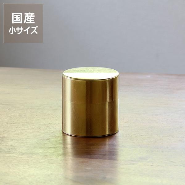 インテリア・雑貨 キッチンツール