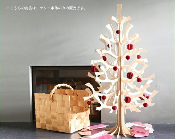 インテリア・雑貨 オーナメント・置物