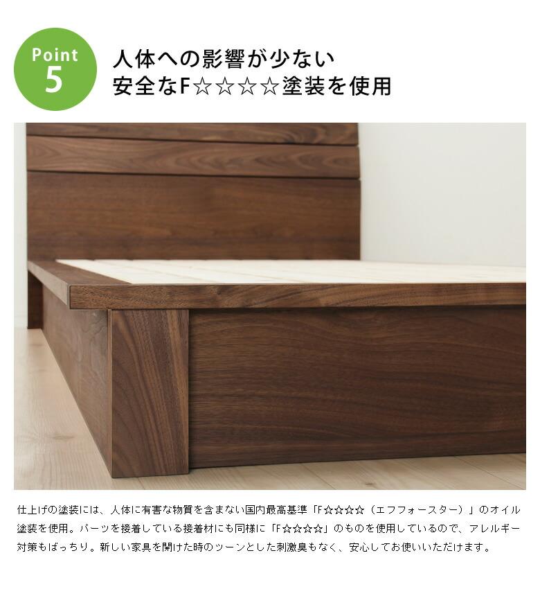 上質でシンプルなデザインの国産すのこベッド_07