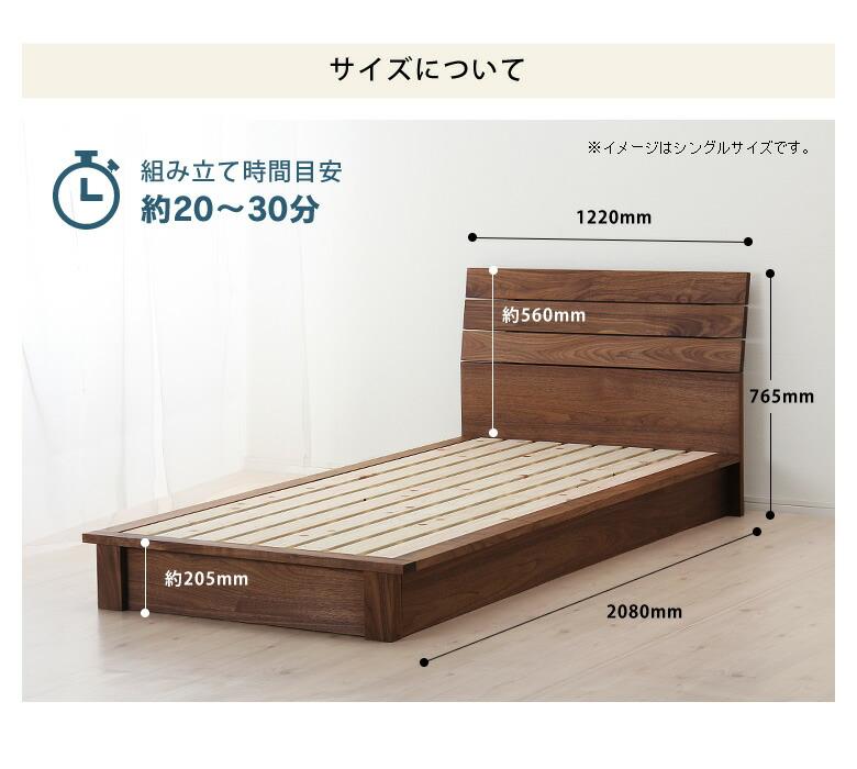 上質でシンプルなデザインの国産すのこベッド_09