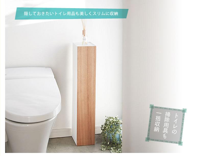 山崎実業ヤマザキジツギョウスリムトイレラック Rin トイレ用品