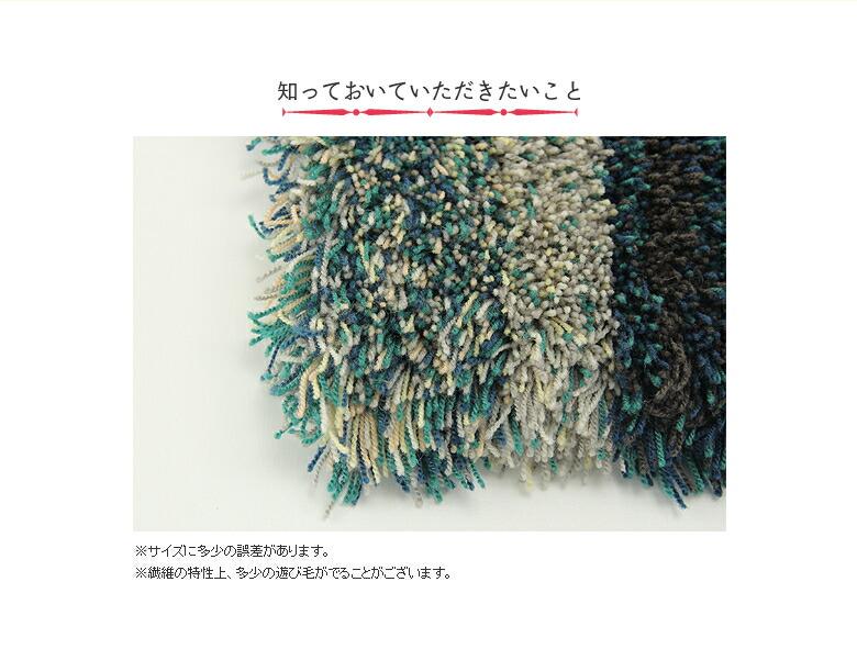 SIKAK(シカク)_KSLマット_05