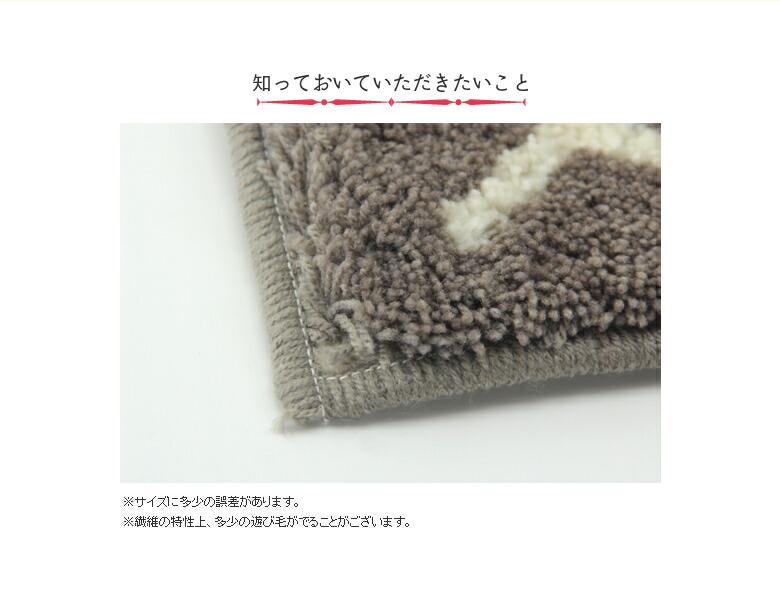 SIKAK(シカク)_ARWマット_05