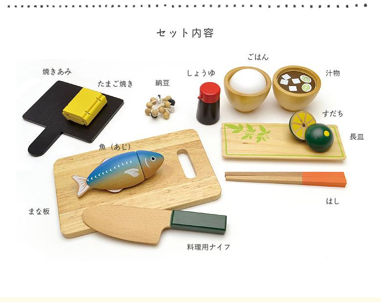 WOODY PUDDY(ウッディ プッディ)_はじめてのおままごと_焼き魚セット_07