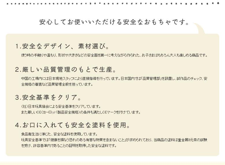 WOODY PUDDY(ウッディ プッディ)_はじめてのおままごと_焼き魚セット_09