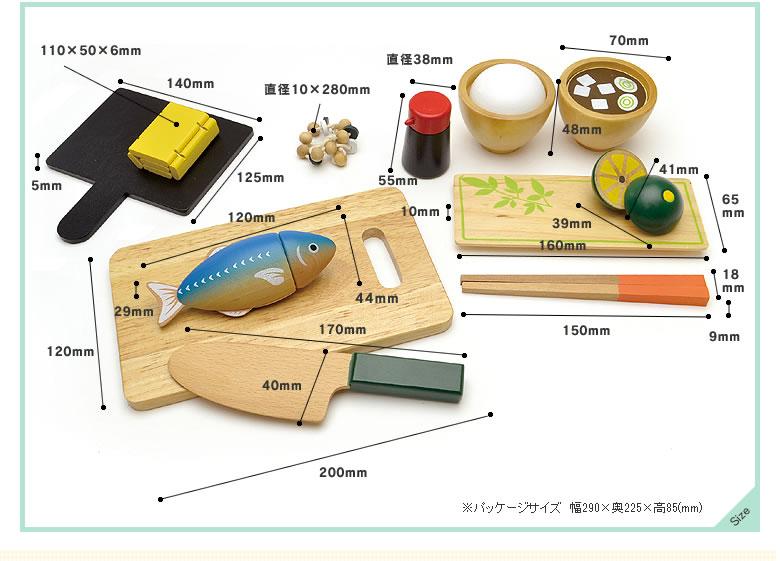 WOODY PUDDY(ウッディ プッディ)_はじめてのおままごと_焼き魚セット_12