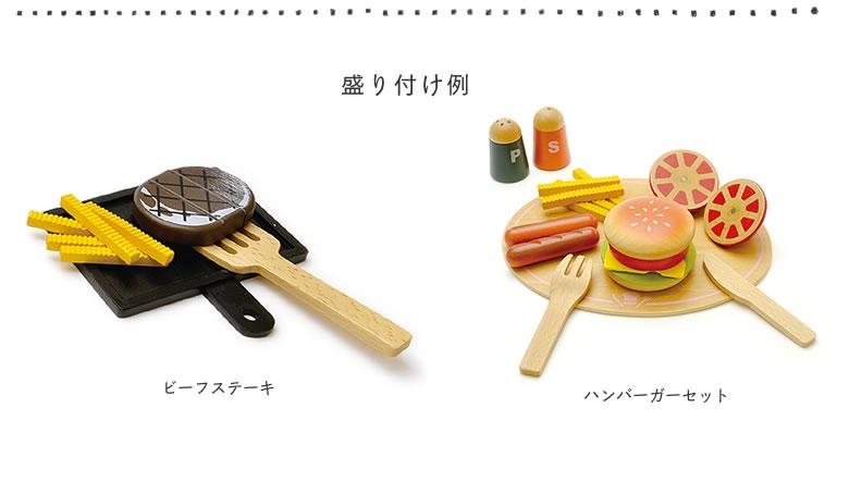 WOODY PUDDY(ウッディ プッディ)_はじめてのおままごと_洋食屋さんセット_06