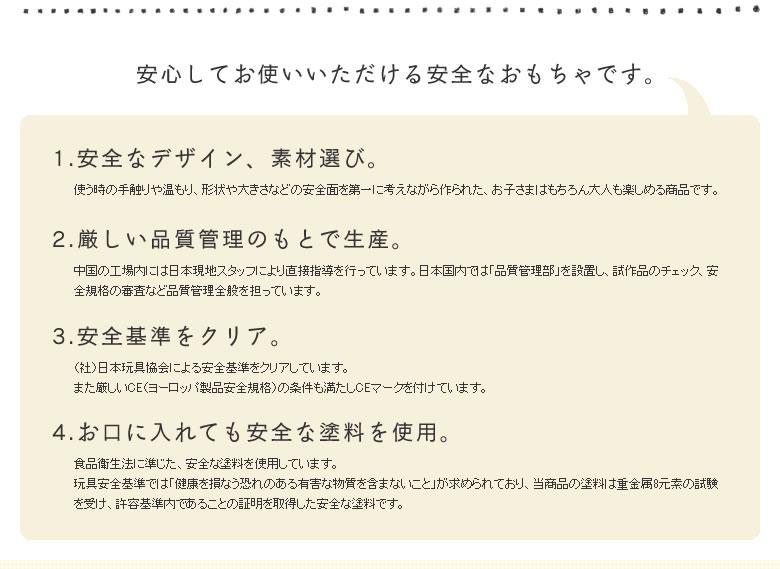 WOODY PUDDY(ウッディ プッディ)_はじめてのおままごと_洋食屋さんセット_09