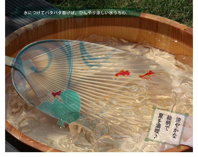 カミノシゴト_水うちわ_01