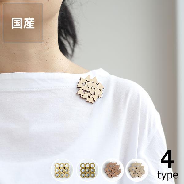 インテリア・雑貨 服飾小物