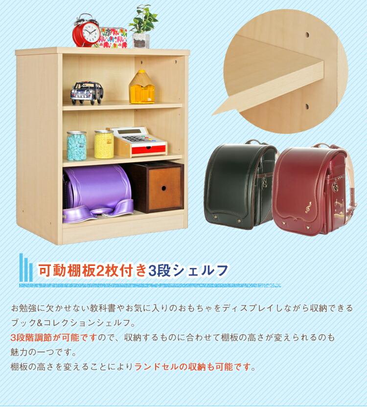 https://image.rakuten.co.jp/kaguone/cabinet/eizen02/ez0082_021.jpg