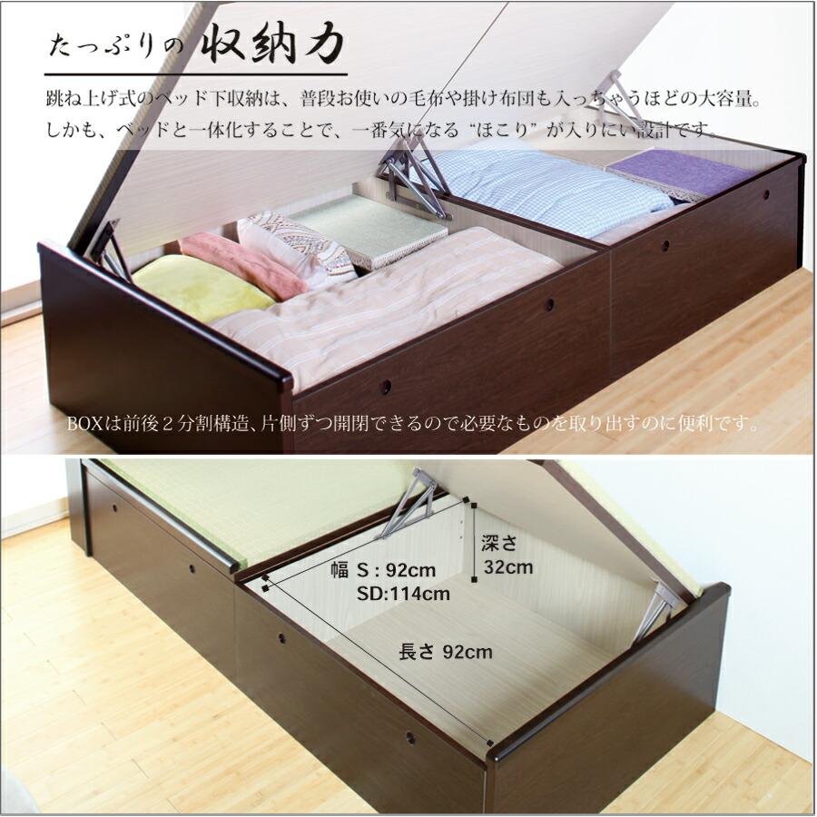 楽天市場】クーポン 畳ベッド 収納付き セミダブル 収納ベッド 日本製