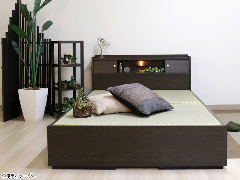 product information - Tatami Bed