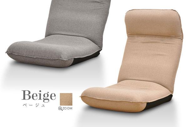 ITAWARI座椅子:ベージュアップ画像