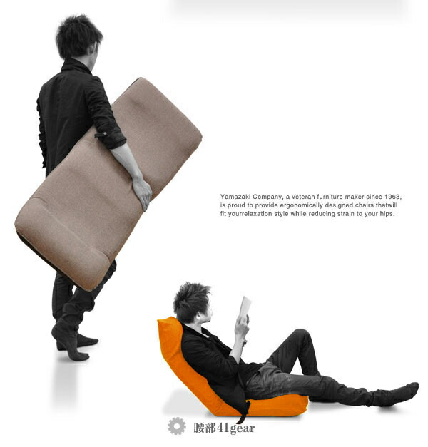 ITAWARI座椅子:41段階リクライニング