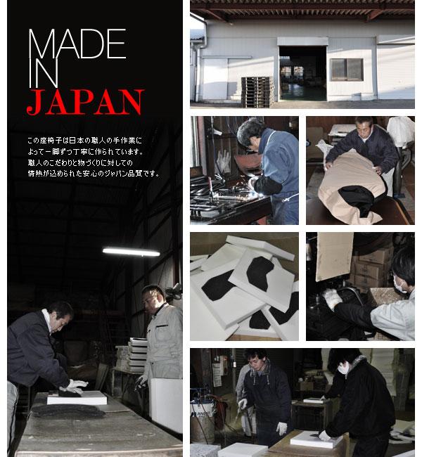 ITAWARI座椅子:日本製