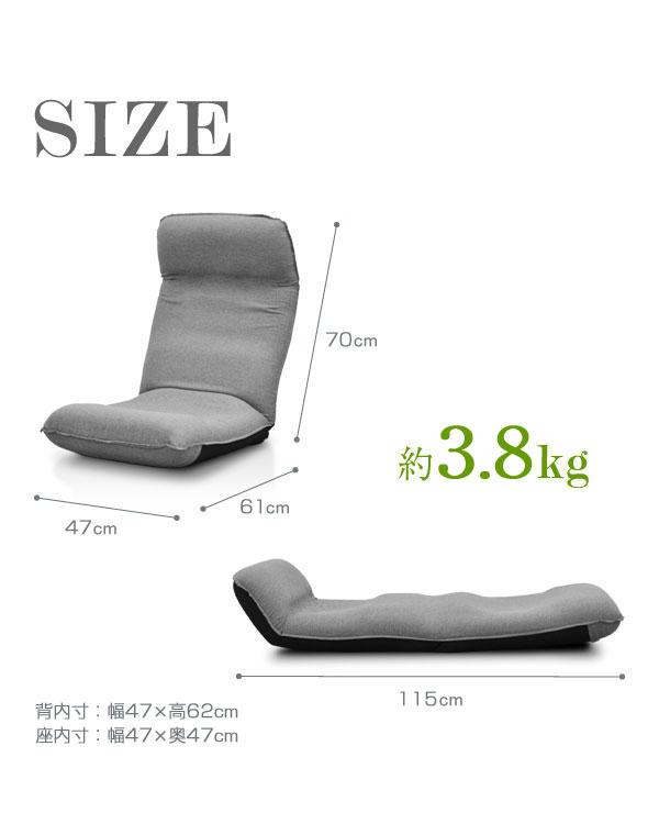 ITAWARI座椅子:サイズ表