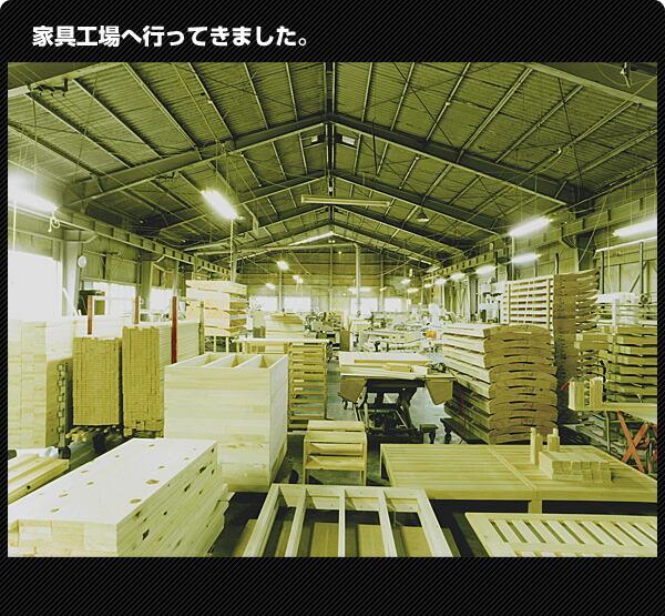 桐すのこベッド|広島工場