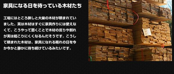 桐すのこベッド|木材