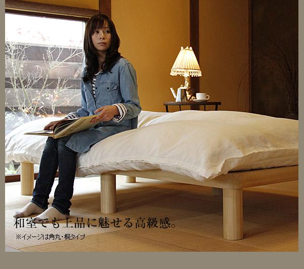 角丸すのこベッド|シンプルデザイン