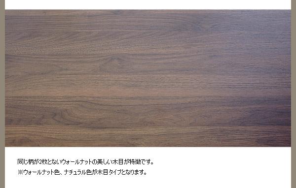 リフティングテーブル ウォールナット色