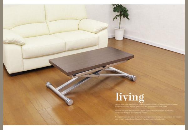リフティングテーブル リビングイメージ
