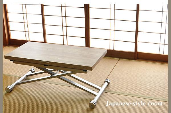 リフティングテーブル 和室イメージ