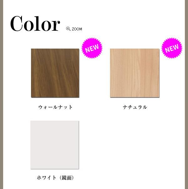 リフティングテーブル カラー
