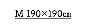 +PLUS HEAT 国産ラグマット190×190cm