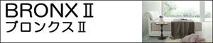 【シーリーベッド正規販売店】 Ambit2 (アンビット2) ステーションタイプベッドフレーム セミダブルサイズ 【開梱設置サービス】オススメベッドメーカー「シーリーベッド」 贈り物 オススメベッドメーカー「シーリーベッド」  お歳暮 プレゼント