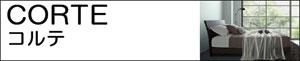 【シーリーベッド正規販売店】 Ambit2 (アンビット2) ステーションタイプベッドフレーム セミダブルサイズ 【開梱設置サービス】オススメベッドメーカー「シーリーベッド」 贈り物 ベッド 通販