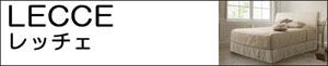 【シーリーベッド正規販売店】 Ambit2 (アンビット2) ステーションタイプベッドフレーム セミダブルサイズ 【開梱設置サービス】オススメベッドメーカー「シーリーベッド」 贈り物 テンテ オススメベッドメーカー「シーリーベッド」