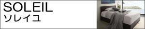 【シーリーベッド正規販売店】 Ambit2 (アンビット2) ステーションタイプベッドフレーム セミダブルサイズ 【開梱設置サービス】オススメベッドメーカー「シーリーベッド」 贈り物 お買い得 栗 手造り家具