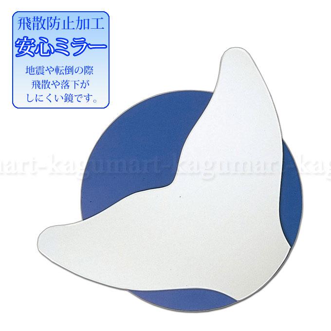 鯨のシッポ大