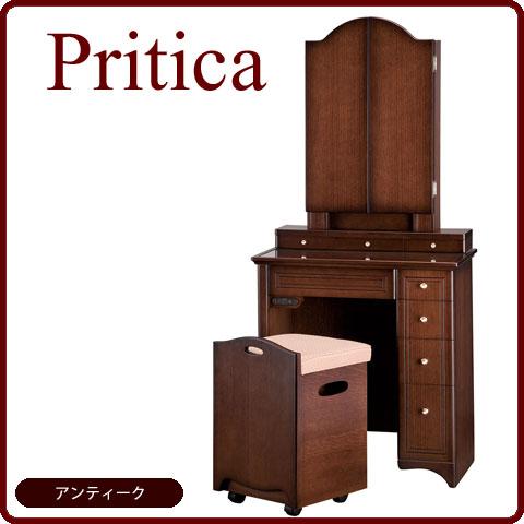 プリティカ40半三面収納化粧台