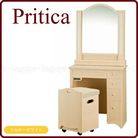 プリティカ24一面収納化粧台