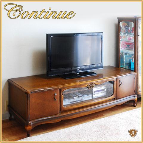 カンティーニュ TVボード1500(A-09)
