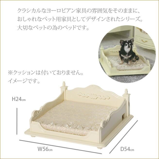 ペット用家具