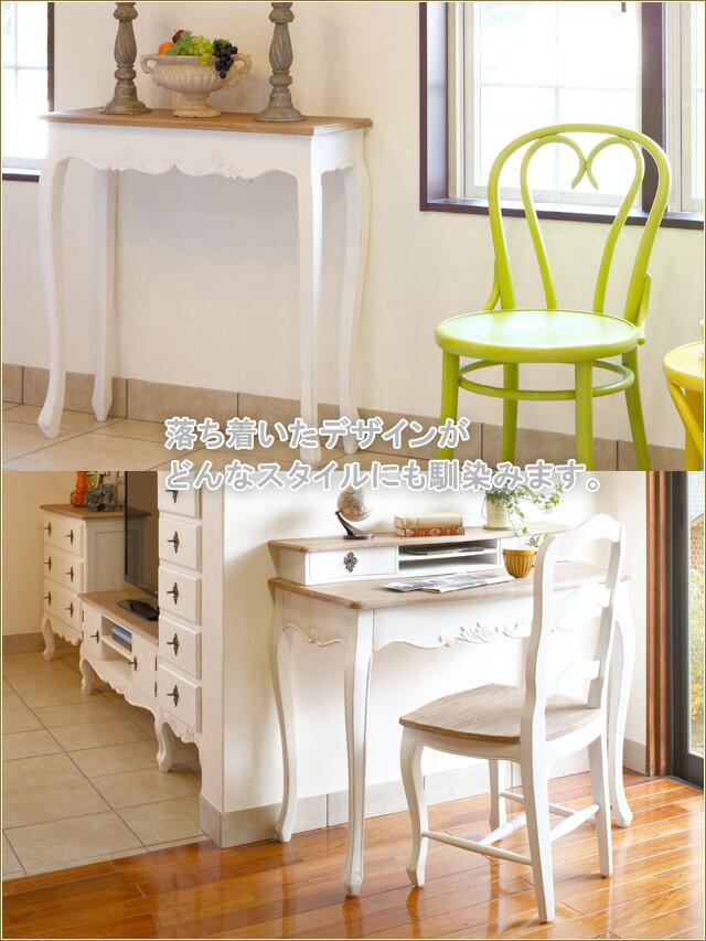 フレンチカントリー家具